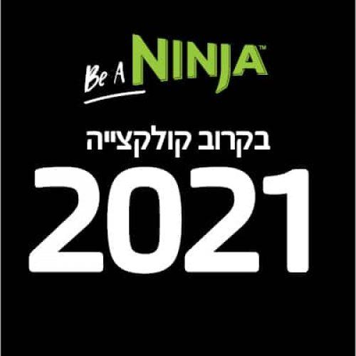 קולקצייה 2021