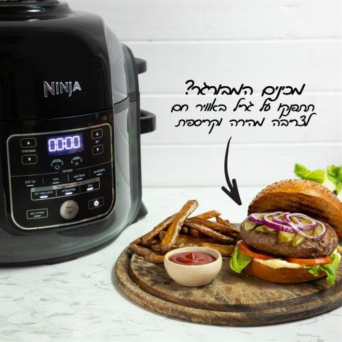 המבורגרAzrieli4_1024x1024