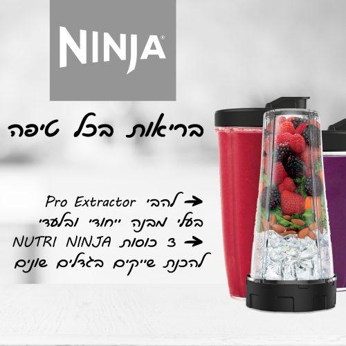 Ninja_CT683_5